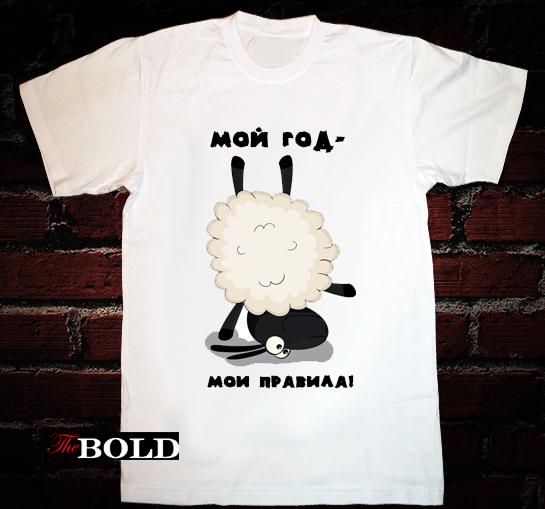 Сбор заказов.Эксклюзивные футболки The Bold для всей семьи с индивидуальным дизайном.Есть большие размеры.Отличный подарок для себя и близких.Без рядов.