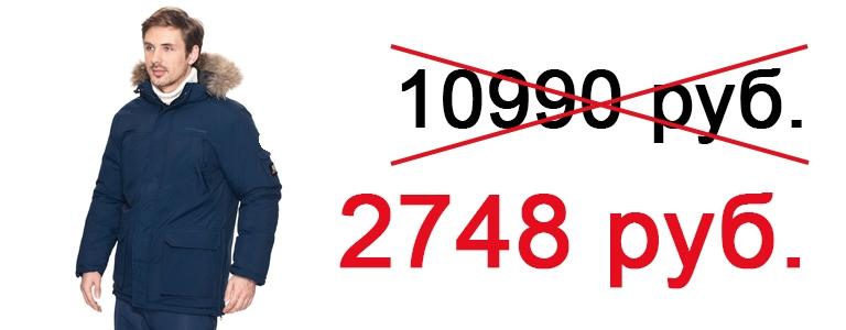 Сбор заказов. Adidas, Nike, Reebok, Puma, Salomon, Sprandi и многие другие бренды. Скидки до 65%- оригинальная спортивная одежда, обувь и аксессуары. Выкуп 19