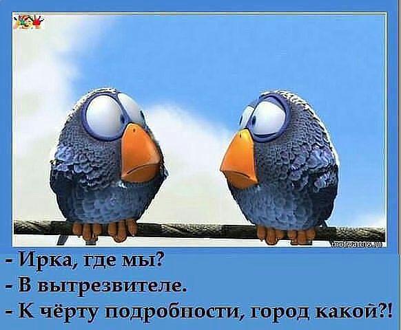 Хорошая подруга не позволит тебе сделать глупость...одной)