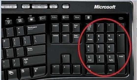 Изучаем клавиатуру.