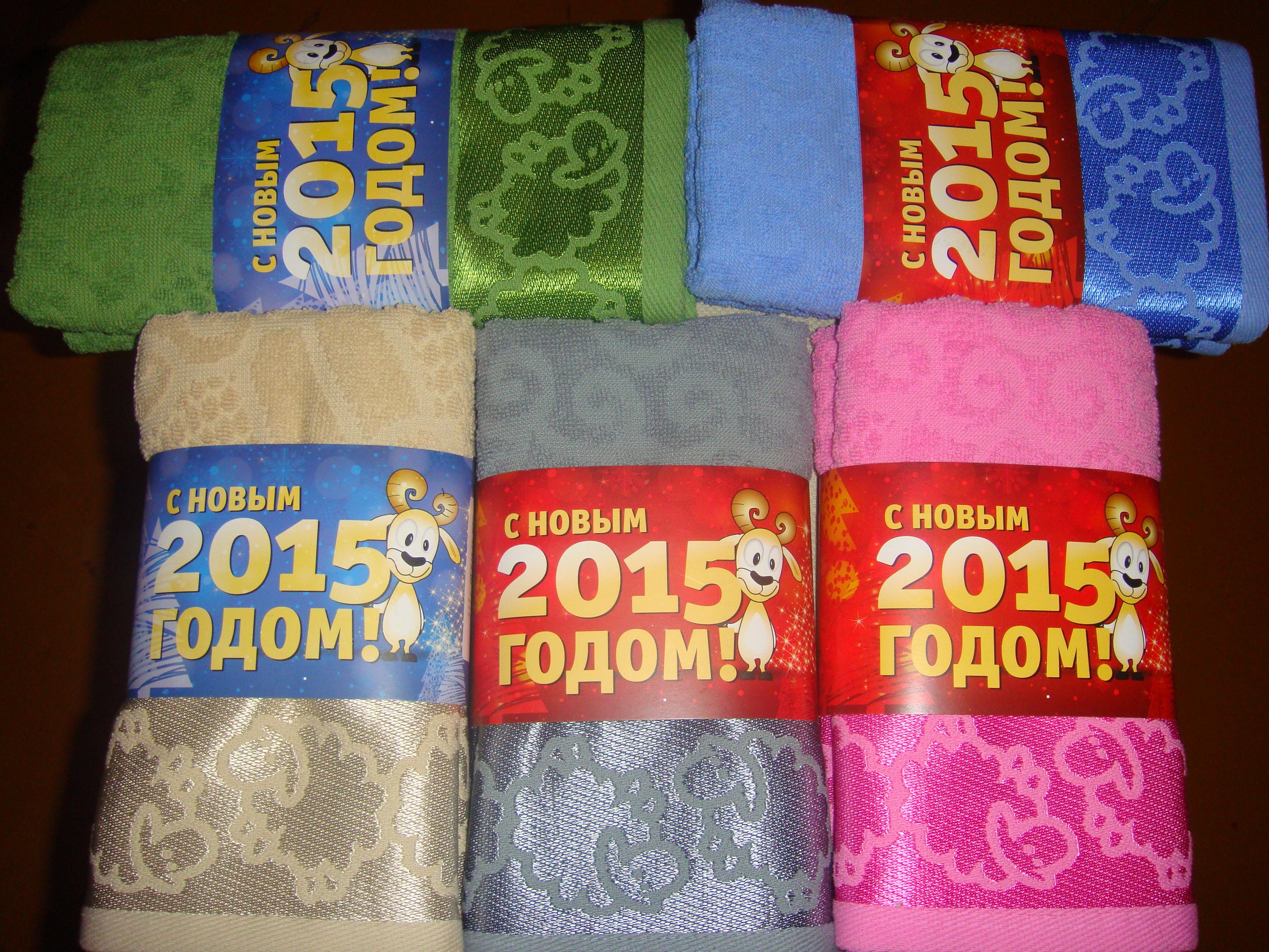 Сбор заказов. Шуйские ситцы- КПБ, одеяла, подушки, скатерти, полотенца и многое другое 24. Готовим подарки к новому