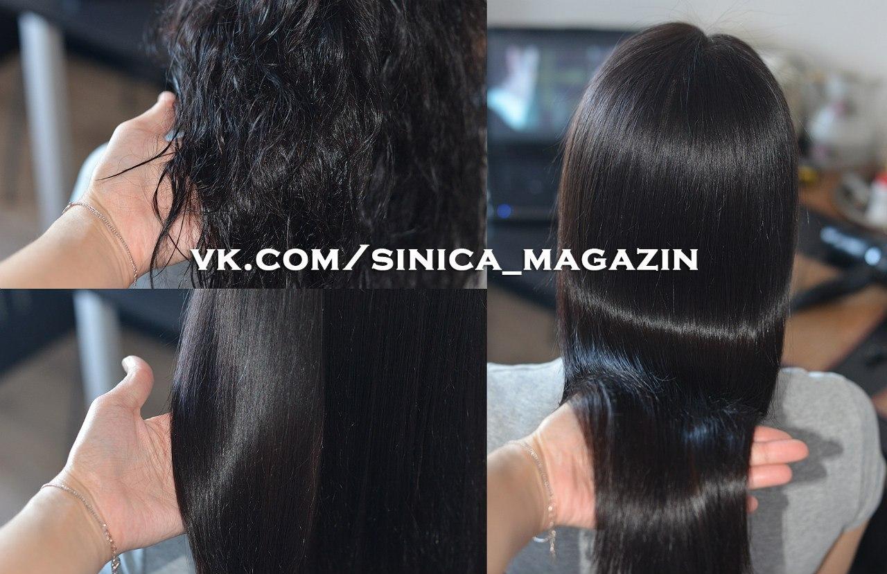 Услуги кератинового выпрямления и восстановления волос.