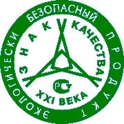 Заключение врачей  Богданов А.Р....
