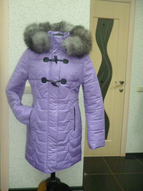 Сбор заказов. Куртки, ветровки, танкеры, демисезонные и зимние модели. Распродажа! Есть большие размеры. Галерея. Выкуп 11.