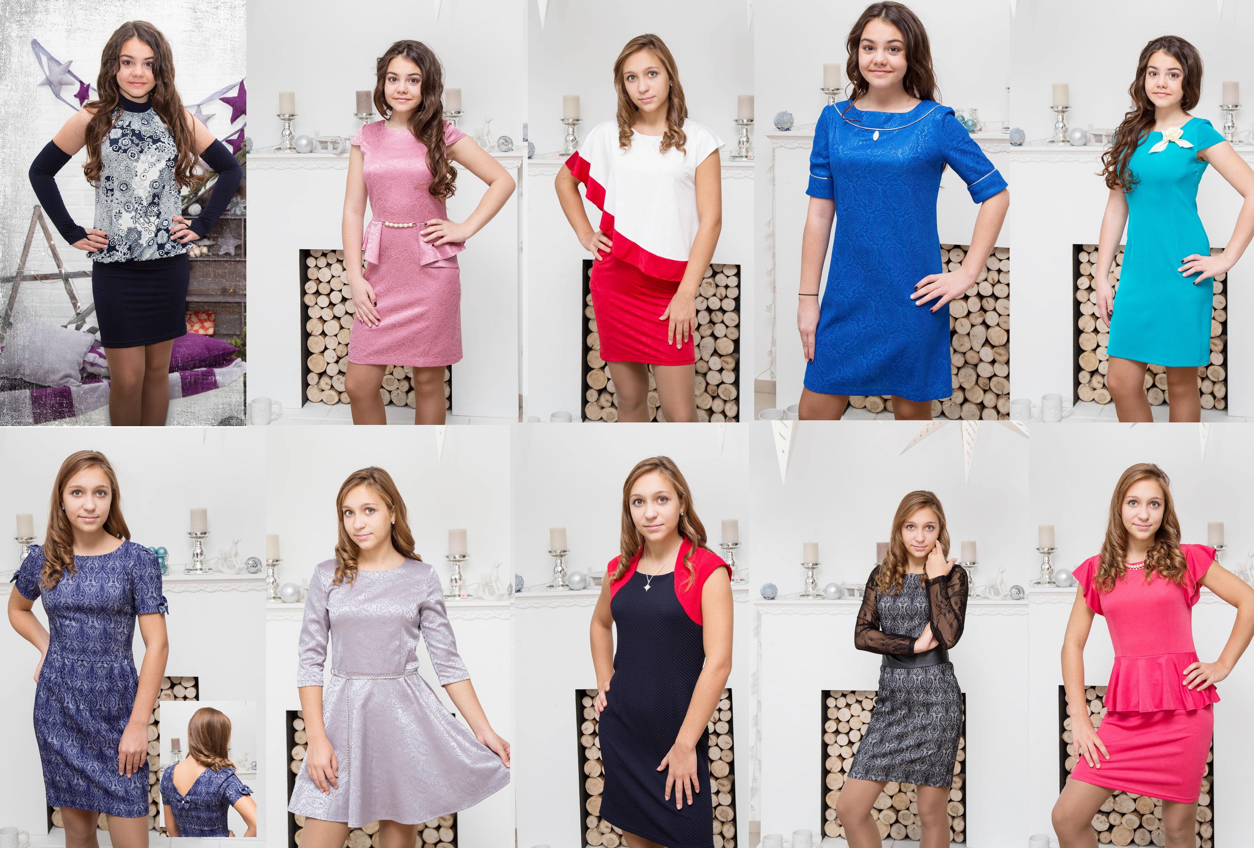 Нарядная коллекция и не только для самых модных и стильных девочек-подростков 4! Школа. Размерный ряд 128-164. Без рядов!