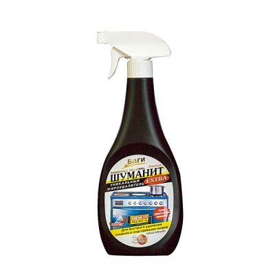 Сбор заказов. Многим известные чудодейственные чистящие средства Б@ги Шум@нит для идеальной чистоты в Вашем доме-26