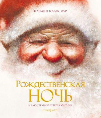 Издательства М@x@он, Азбyka, Инocтр@нка, KoЛибри. Книги для детей и взрослых-18.