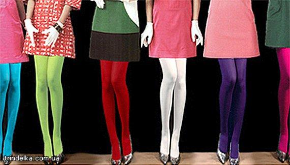 Колготки, чулки, легинсы, гетры, гольфы, носки от классических до фантазийных известных брендов Gatta, Giulia
