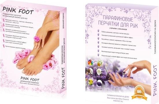 PinkFoot - Педикюрные носочки и парафиновые перчатки для идеальных ножек и ручек. Выкуп 1