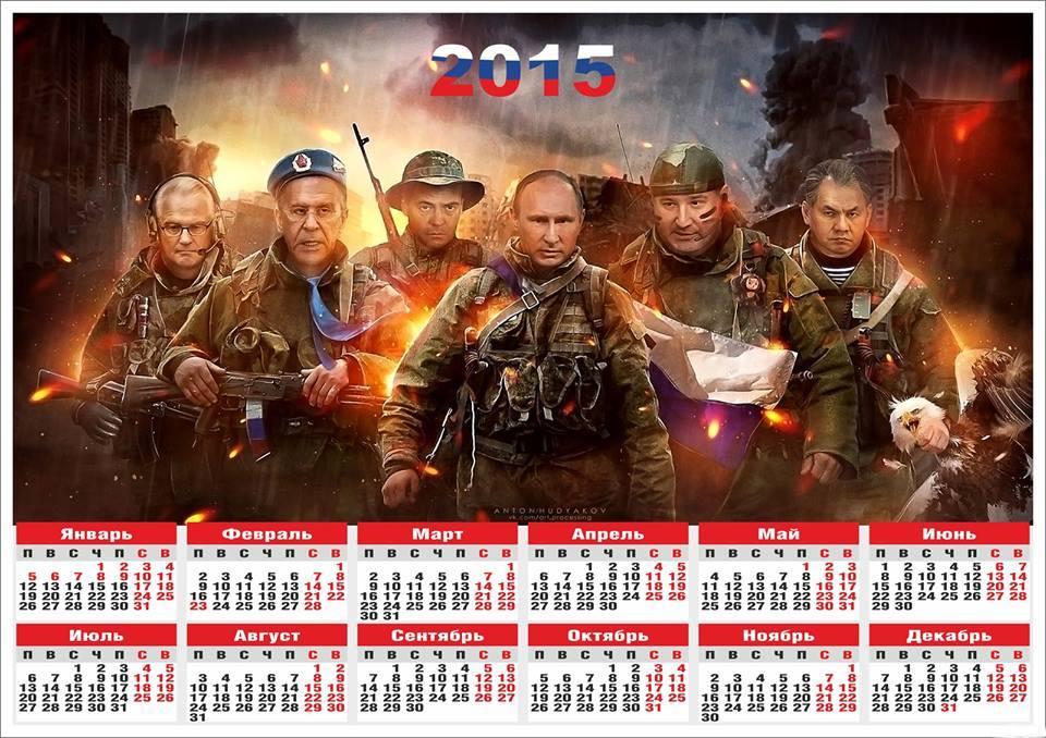 Путин, баррель нефти и доллар встречаются в баре. Всем им немного за 60
