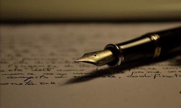 Одно стихотворение, чтобы выучить трудные ударени