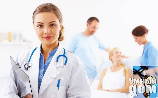 Народная медицина: рецепты от высокого давления