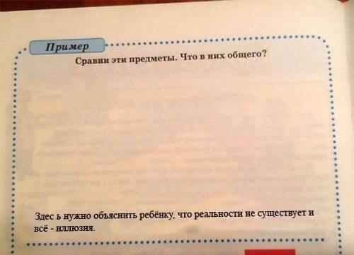 На заметку родителям )