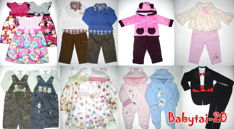 Сбор заказов. Babytai - большой выбор детской одежды от 0 и старше. Праздничные платья и костюмы. Выкуп 20