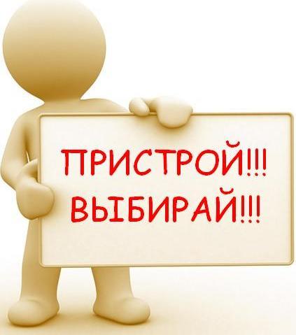 Пристрой от организатора.Беларусский трикотаж Nova Line,детские бренды.Раздача через все ЦР