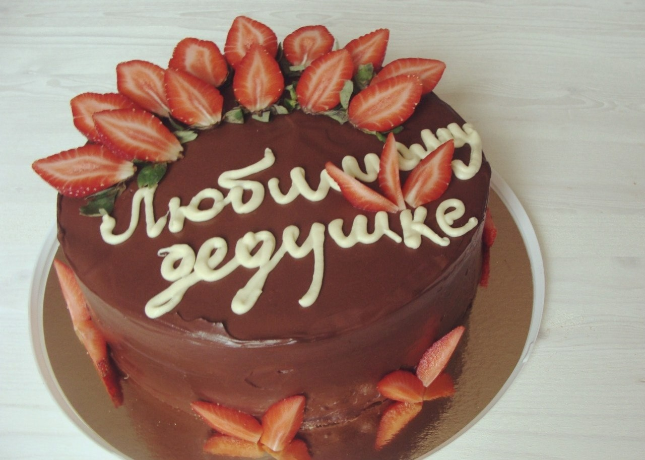 Сбор заказов.Домашние тортики !ВКУСНЕЕ ВЫ НИЧЕГО НЕ ПРОБОВАЛИ !!!!