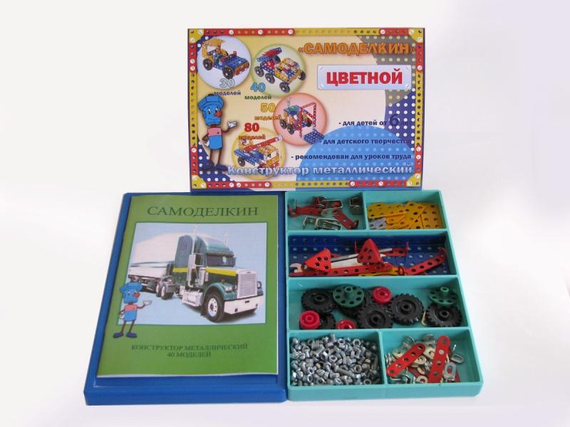 Сбор заказов. Развивающие игрушки. Металлические конструкторы для первоклассника и детишек по-старше. Выкуп-6