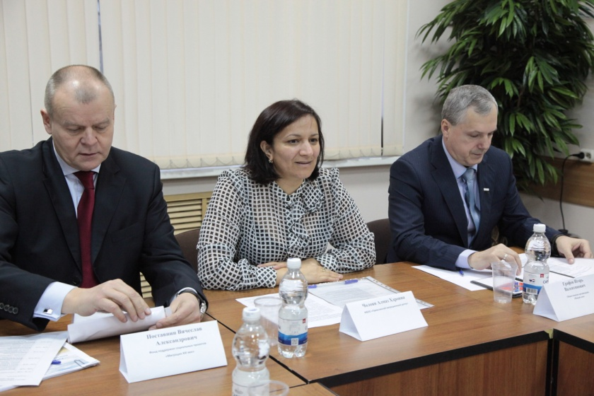 Круглый стол Доступ к информации как условие обеспечения правовой защиты мигрантов