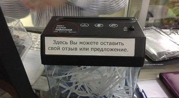 Идея для офиса=)