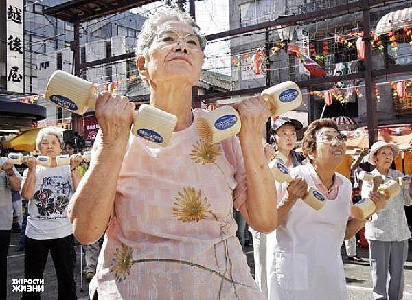 Здоровье рекомендации японцев
