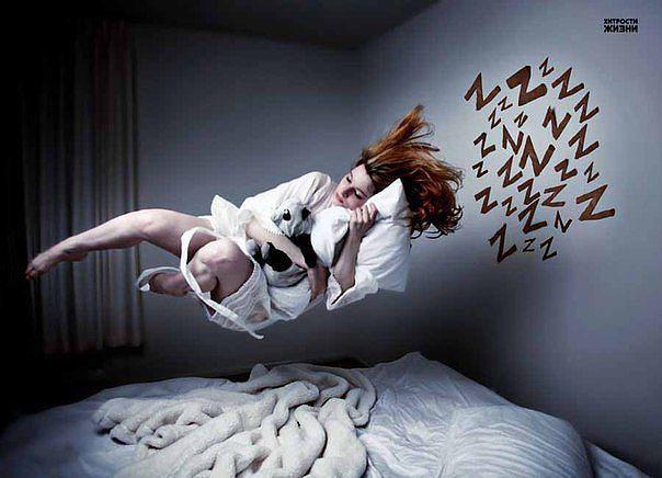 8 правил отличного сна