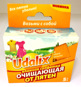 Удаликс
