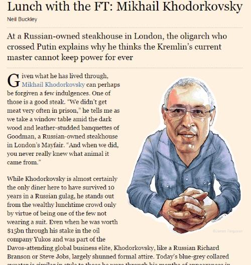 Ходорковский: Я готов идти до конца
