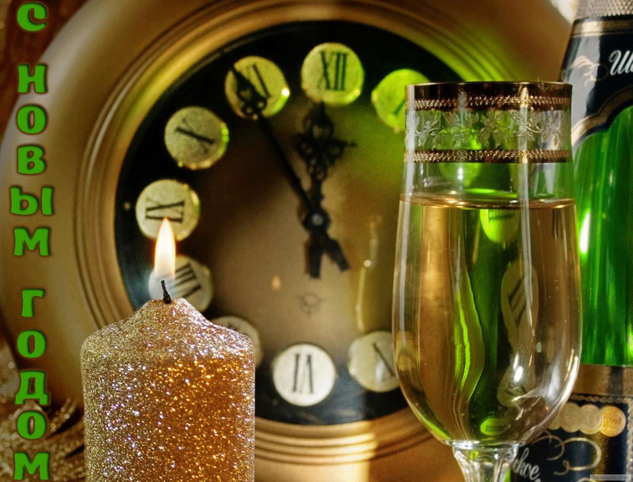 С наступающим Новым годом поздравляю всех своих участников!