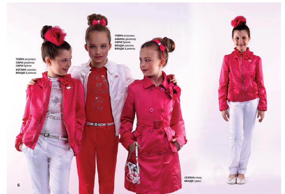 Аб@лденная стильная одежда для детей и подростков от Stillini