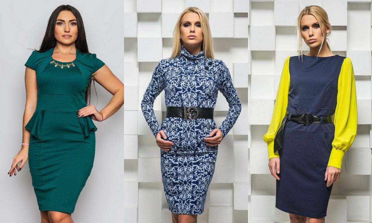 Женский Рай Интернет Магазин Одежды