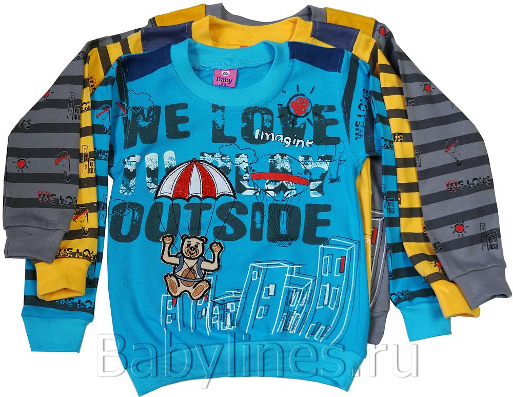 Сбор заказов. Одежда для наших любимых Чад. Есть всё-от сарафанов и шорт до курток и спортивных костюмов-41