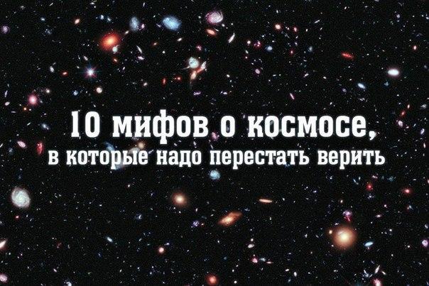 10 ����� � �������, � ������� ���� ��������� ������