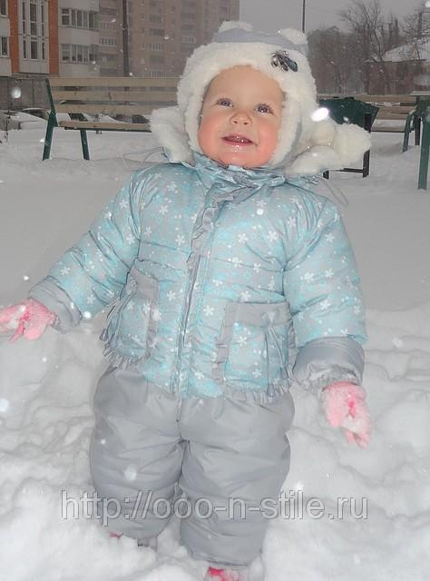 Дорогие родители скоро весна и зима то не закончилась!!!Приходите за верхней одеждой отечественного производителя!
