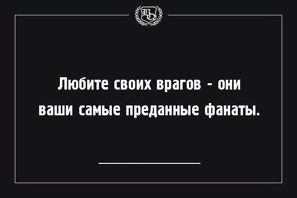Кое-кому
