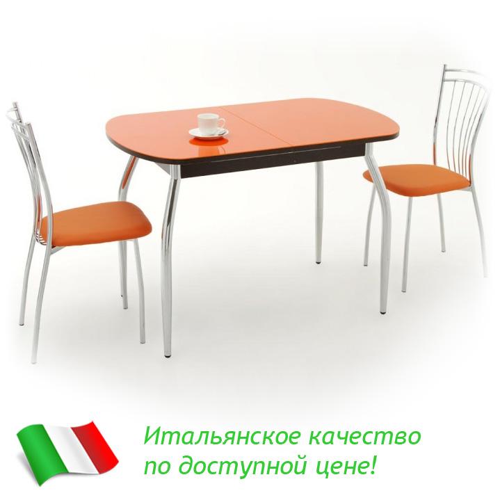 Сбор заказов. Столы и стулья для вашего дома 1. Стоп 1 февраля