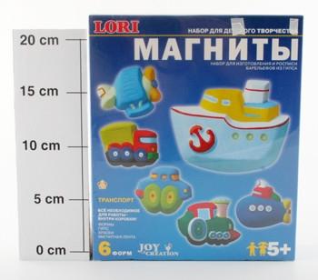 Игрушки для любимых деток---интересные, разнообразные, для любого возраста.Цены сказочные,выбор огромный..Зайдите и вы не уйдете без покупки) -8.
