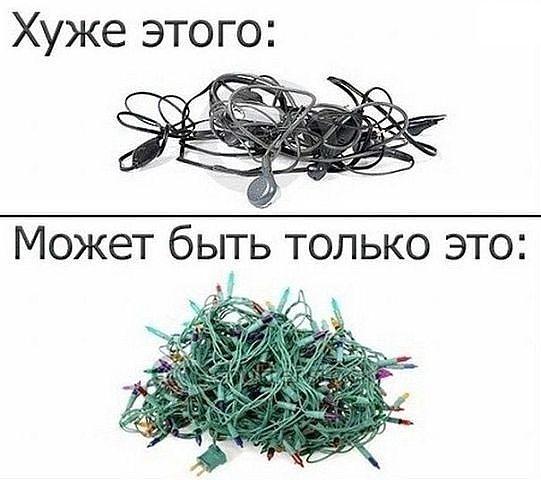 Это точно)))