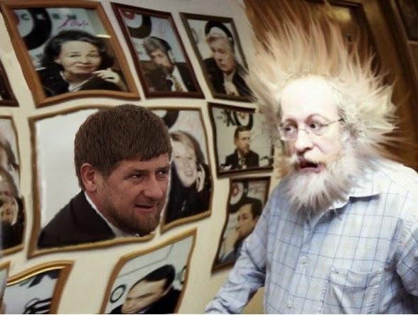 Кадыров-это серьезно.