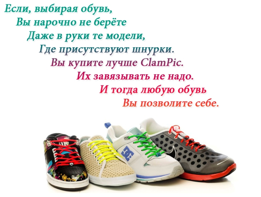 Сбор заказов. Эластичные силиконовые шнурки, которые не нужно завязывать-14