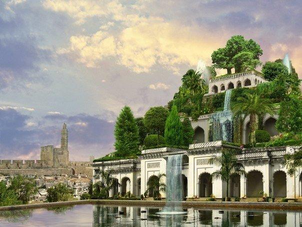 Старые 7 чудес света: Висячие сады Семирамиды в Вавилоне