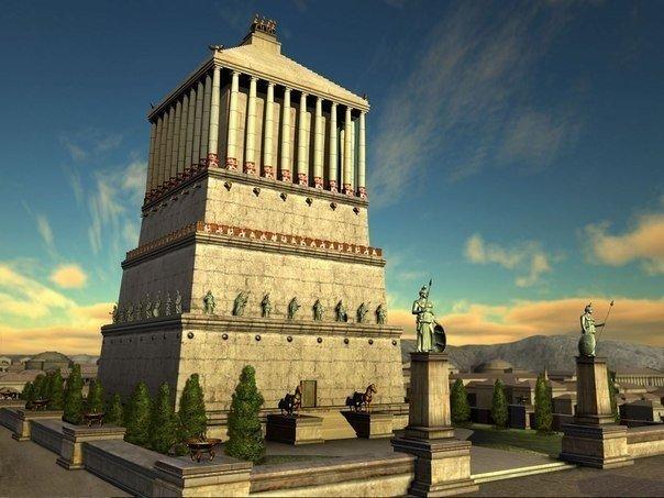Старые 7 чудес света: Мавзолей в Галикарнасе