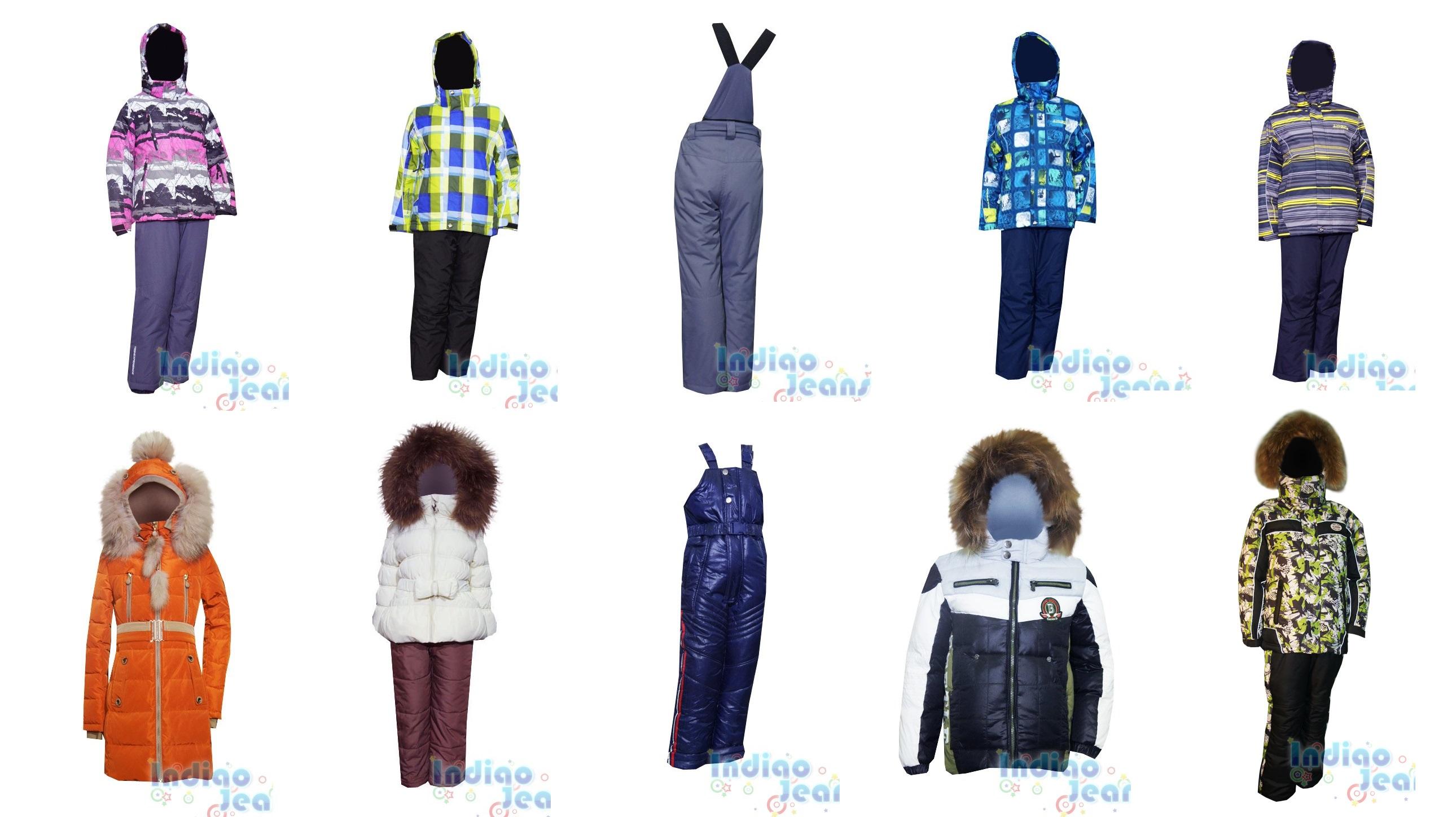 Верхняя одежда по привлекательным ценам - 3. Горнолыжные (мембранные) костюмы за 2800 руб. От 60 до 170 р-ра.