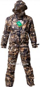 Приглашаю в закупку!!! Все,что Вам необходимо для рыбалки, охоты и активного отдыха . Большой выбор термосов! Одежда для рыбаков и охотников, термобелье.