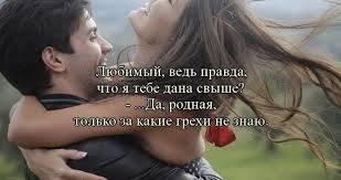 Хочу быть любимой, не просто любимой, а неповторимой