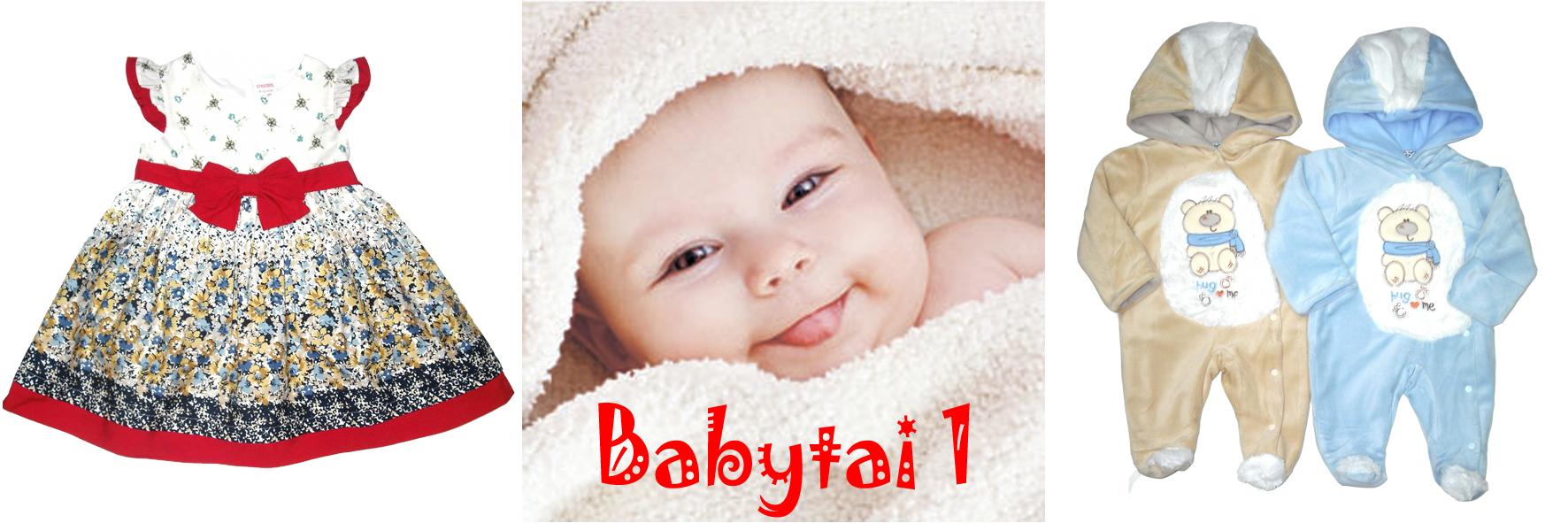 ���� �������. Babytai - ������� ����� ������� ������ �� 0 � ������. ����������� ������ � �������. ����� 1