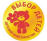 Сбор заказов. Хобби-наборы для творческих детей от 3 до 105 лет. Российский производитель! Новинки из бисера - 1/2015
