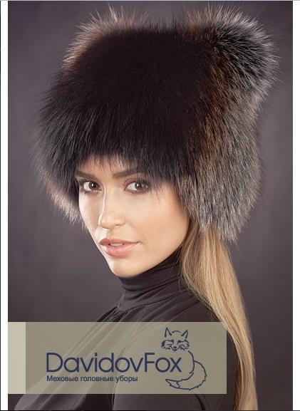 Сбор заказов. Меховые шапки от D@vidovfox!-9 Шапки, которые покупают! Последний сбор в этом сезоне