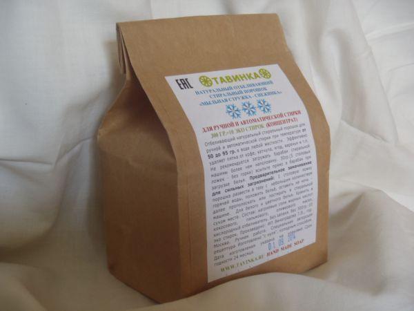 Сбор заказов. Эко товары Тавинка. Мыльная стружка для стирки, отбеливатель, мыло натуральное, масла для тела. Натуральней не придумаешь!) Первый выкуп