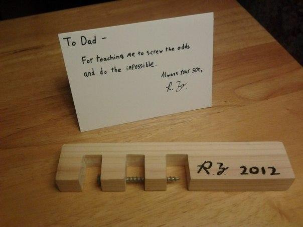 Подарок отцу: За то что научил вертеться в жизни и делать невозможное