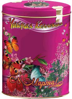 Широкий ассортимент чая и кофе в подарочных упаковках и жестяных банках.Весовой чай и кофе.Отличная идея для подарка!